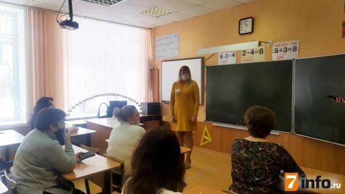Родители рязанских выпускников сдали ЕГЭ по русском языку