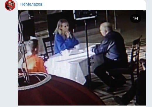 Ксения Собчак встретилась в ресторане со скопинским маньяком