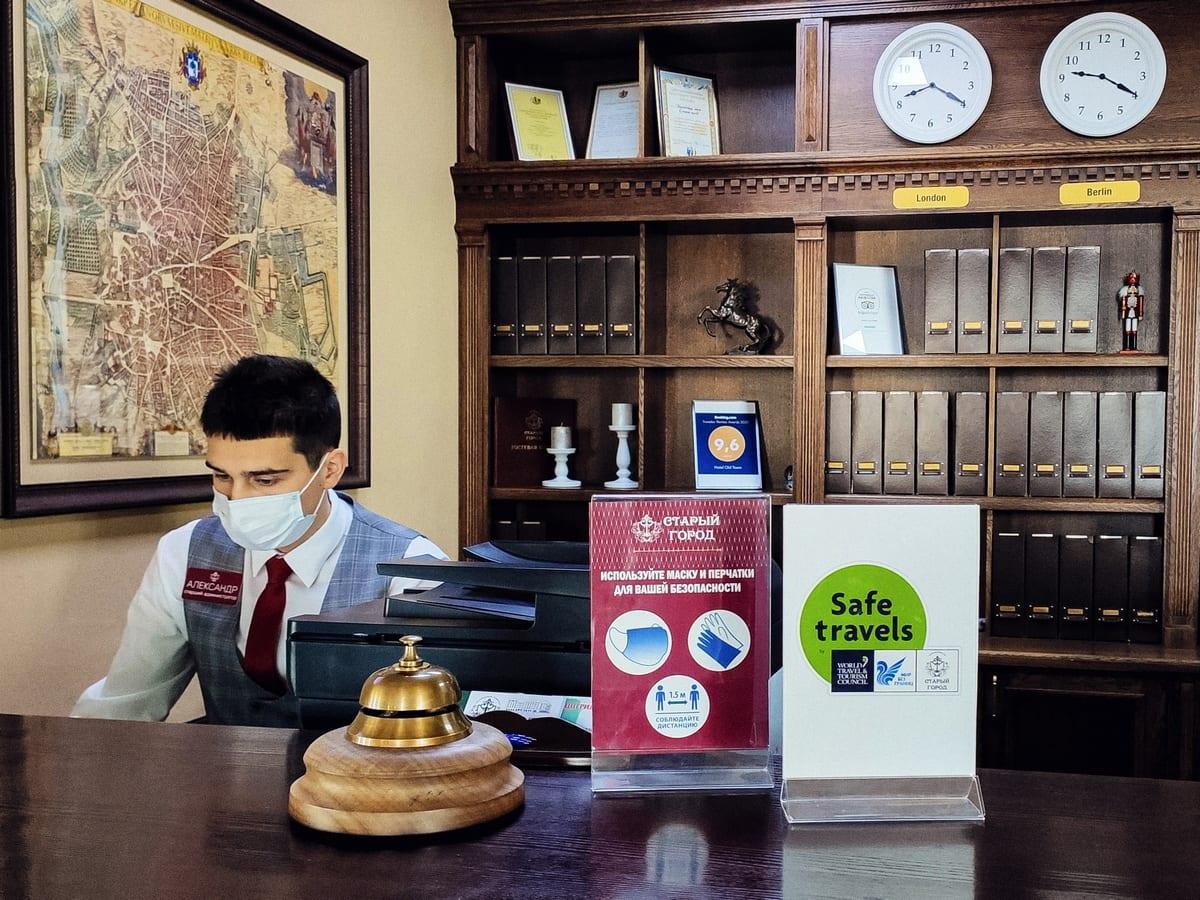 Рязанский отель отмечен международным знаком антиковидной безопасности