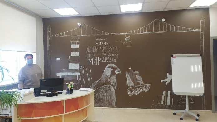 В Баграмовской средней школе открыли Центр «Точка роста»