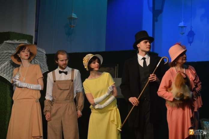 Рязанцев приглашают на мюзикл «Здравствуйте, я ваша тётя!»