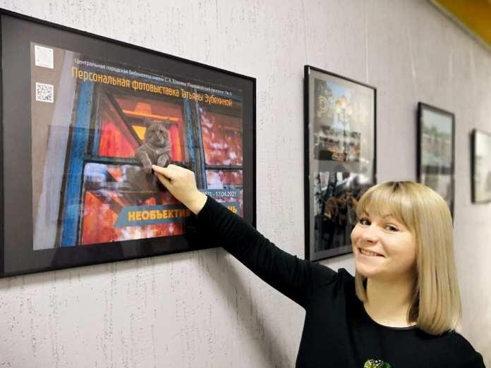 Фотограф Татьяна Зубёхина представила свой взгляд на Рязань