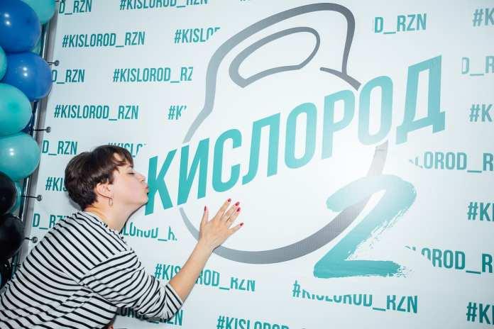 """В честь своего Дня рождения фитнес-клуб """"Кислород"""" разыграл 30 000 рублей"""