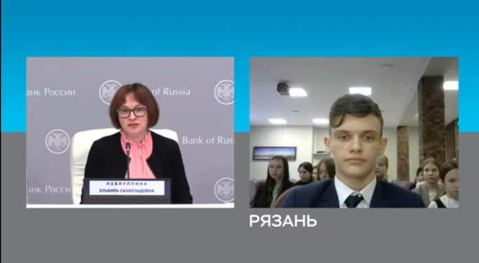 Рязанский школьник задал вопрос Председателю Банка России