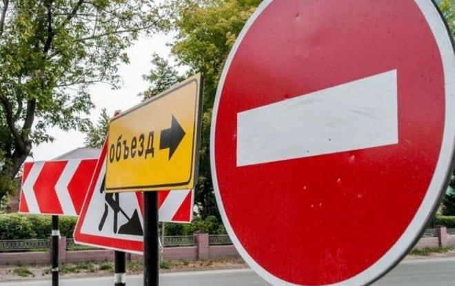 Движение транспорта на улице Победы в Белгороде закроют на 18 дней