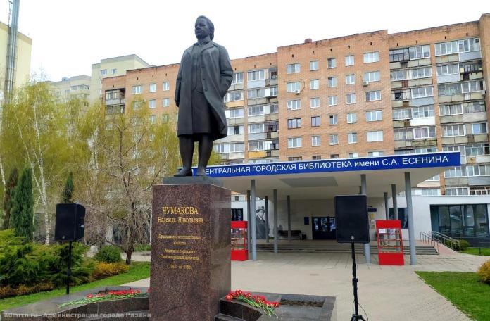 30 апреля со дня рождения легендарного мэра Рязани исполнилось 98 лет