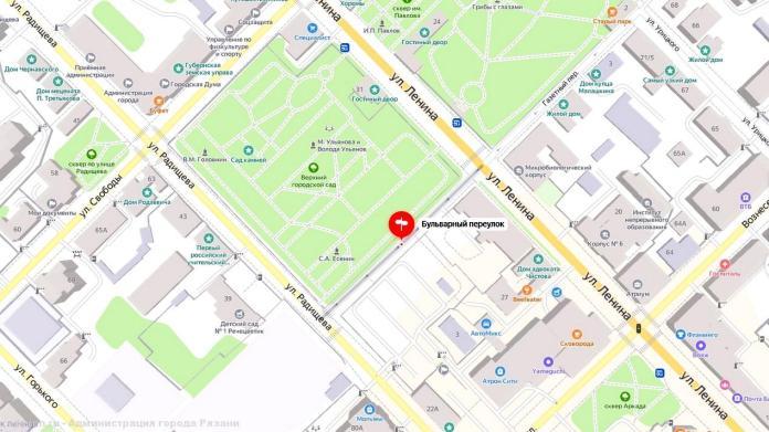 Движение транспорта в центре Рязани перекроют до 30 апреля