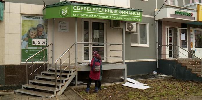 В Рязани закрылся офис КПК «Сберегательные финансы» – СМИ