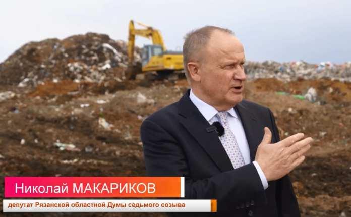 Депутат облдумы Макариков прокомментировал информацию о радиоактивных отходах на свалке в Рыбновском районе