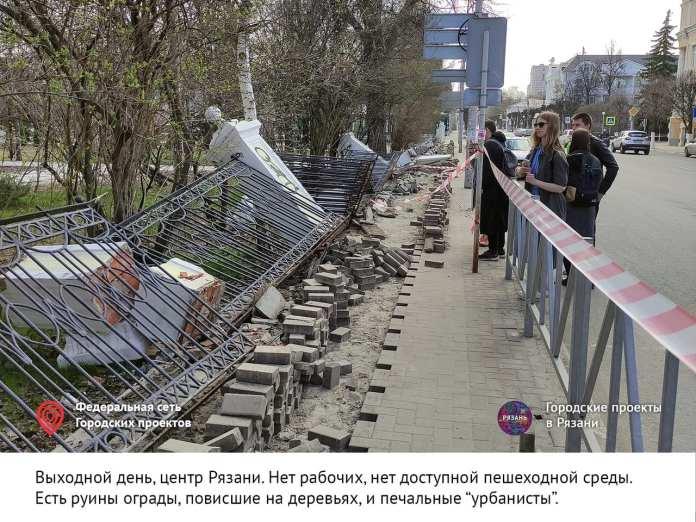 Рязанцы возмутились сносом ограды верхнего городского сада
