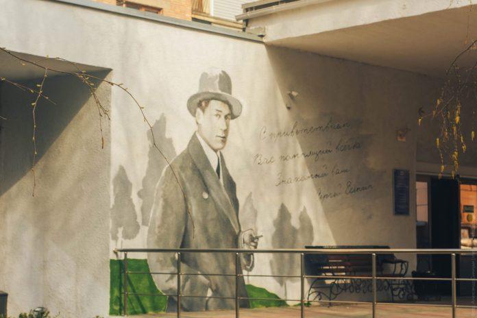 На фасаде центральной библиотеки в Рязани появилось граффити с портретом Есенина