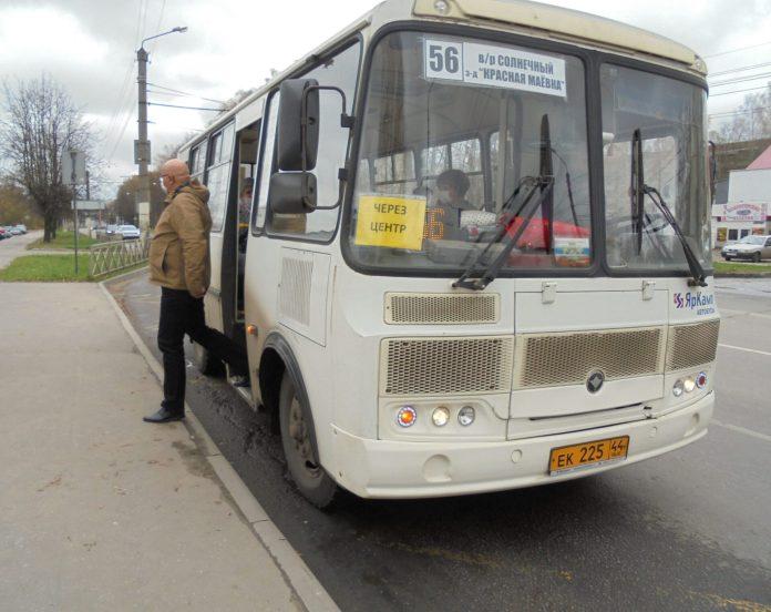 Дополнительные автобусные рейсы пустят до костромских кладбищ 11 мая
