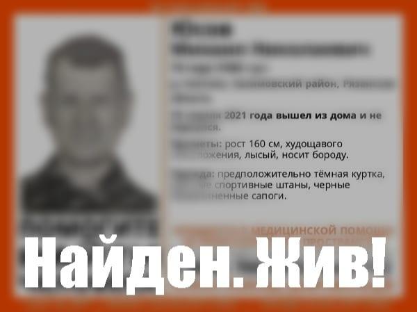 Волонтеры отыскали пропавшего несколько дней назад касимовского пенсионера