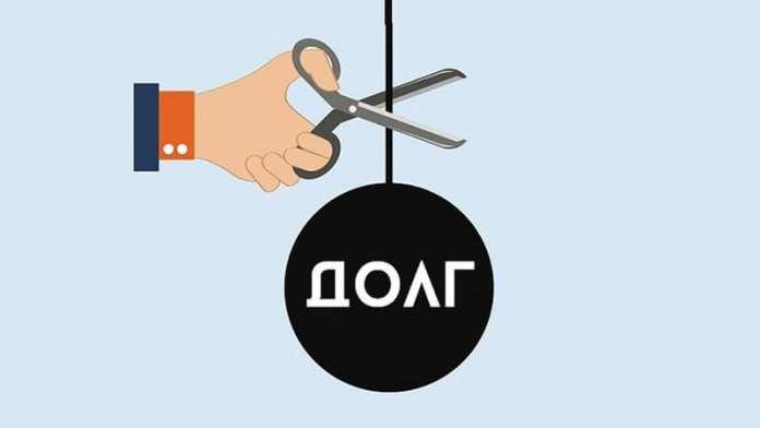 Списание долгов по кредитам — инструкция 2021 год