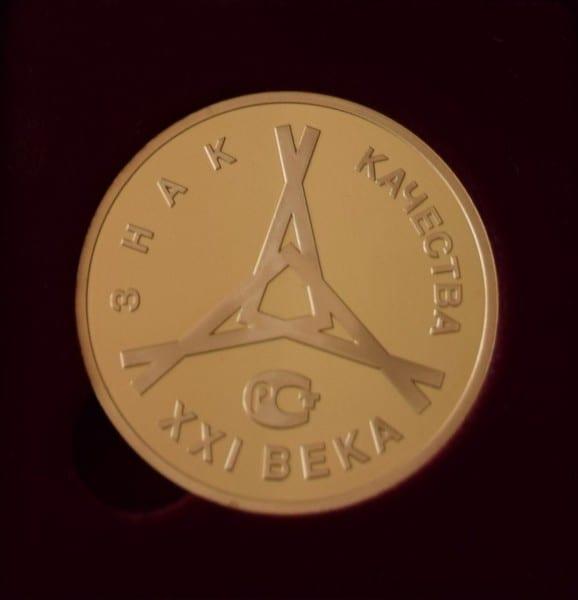Бензин для спорткаров от Рязанской НПК отметили золотым Знаком качества XXI века