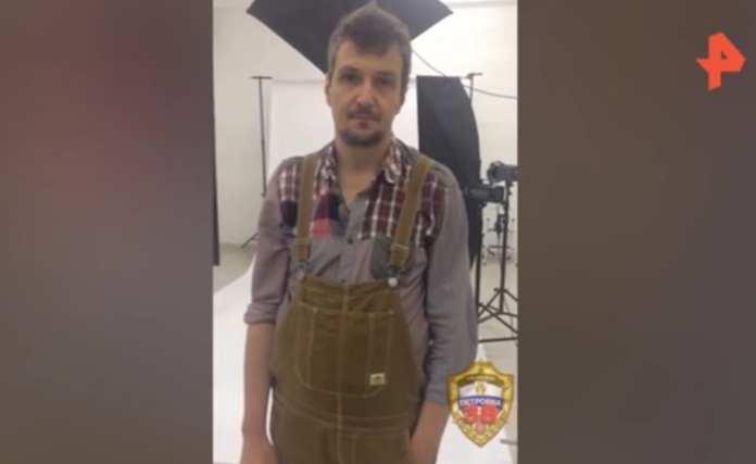 Появилось видео задержания столичного фотографа, обвиняемого в педофилии