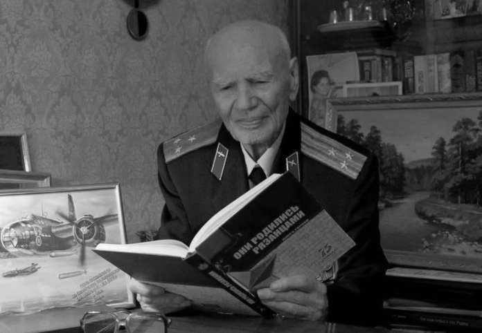 Скончался Герой Советского Союза рязанец Павел Галкин