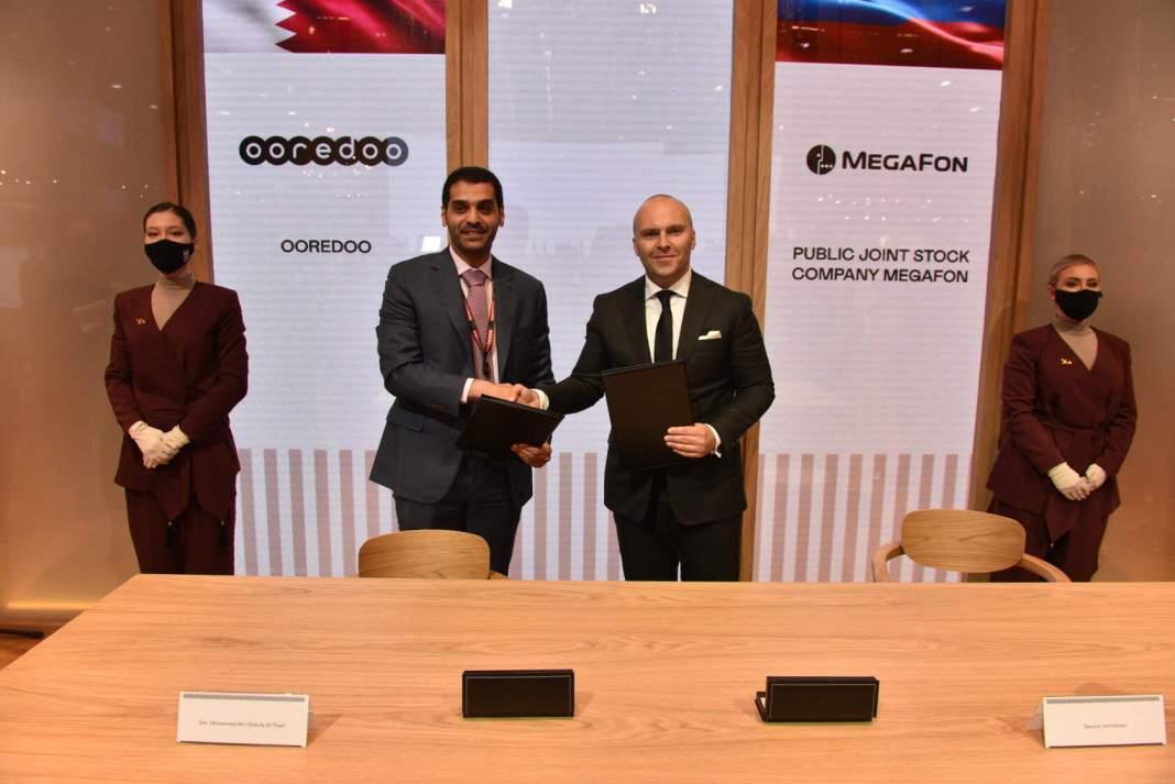 МегаФон поделится с катарским оператором опытом поддержки крупных спортивных мероприятий