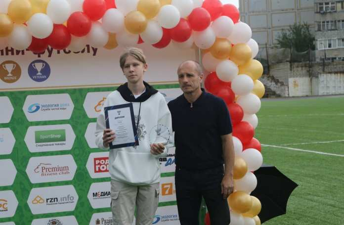 В Рязани наградили победителей и призёров регионального этапа конкурса «Россия – футбольная страна!»