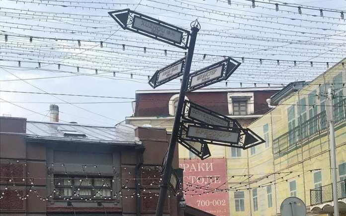 В Рязани покосился столб с названиями городов-побратимов