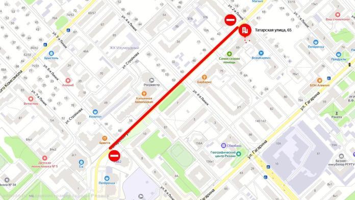 Почти на два месяца в Рязани закрывают движение по улице Татарской