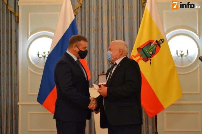 В Рязани вручили государственные и региональные награды