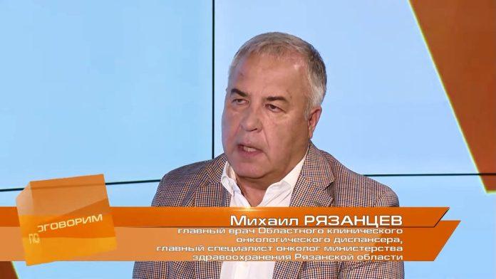 В Рязанской области зафиксировали рост онкологических заболеваний