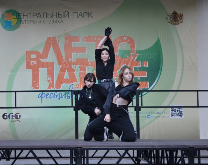 В Рязани прошел фестиваль современной корейской культуры
