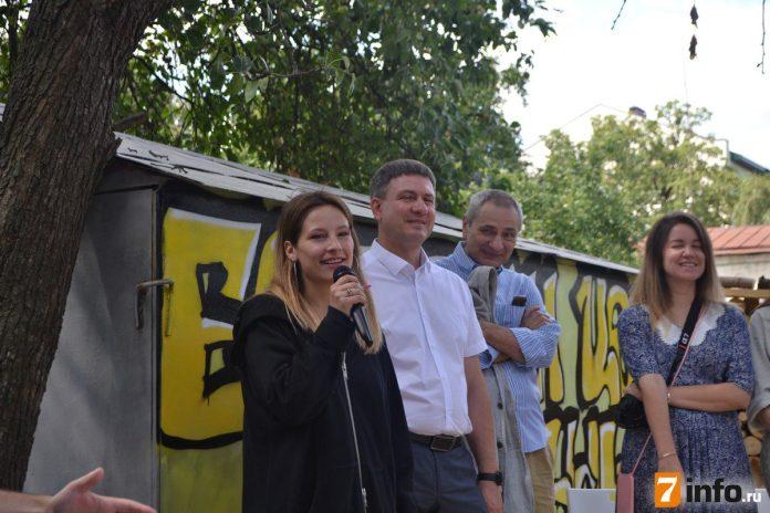 В Рязани открыли арт-пространство «Есенин центр»