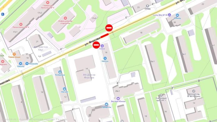 Участок улицы Фирсова в Рязани закроют на три дня