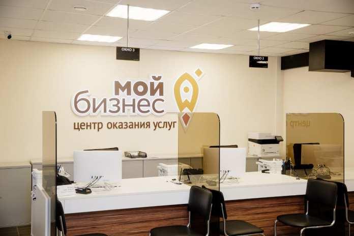 «Мой бизнес» поможет рязанским предпринимателям с брендированием продукции и созданием сайтов