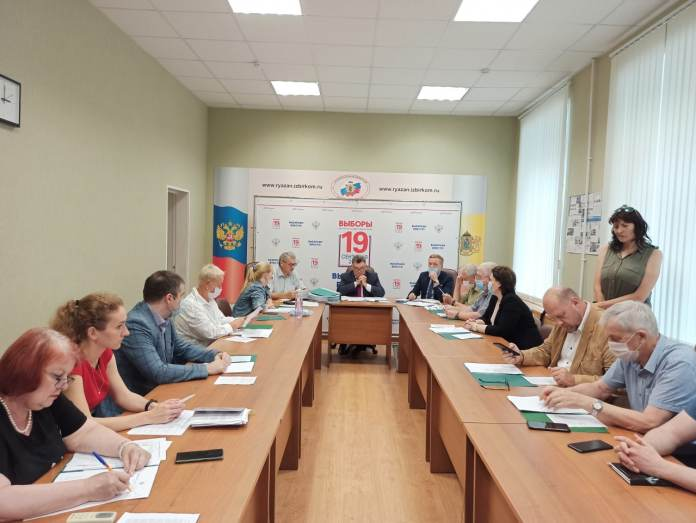 Рязанский избирком зарегистрировал кандидатов от нескольких партий