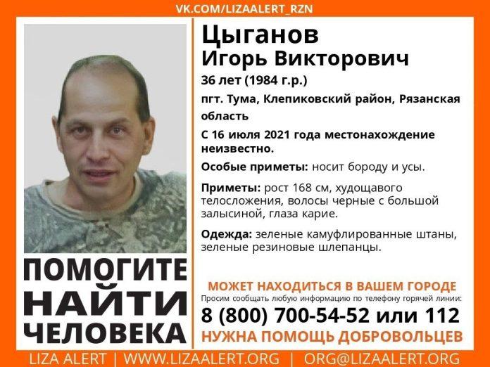 В Клепиковском районе пропал 36-летний мужчина