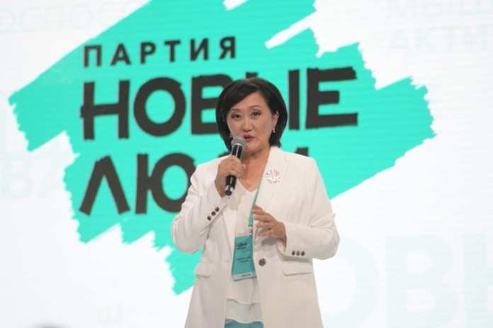 Партия «Новые люди» утвердила списки кандидатов в депутаты Госдумы
