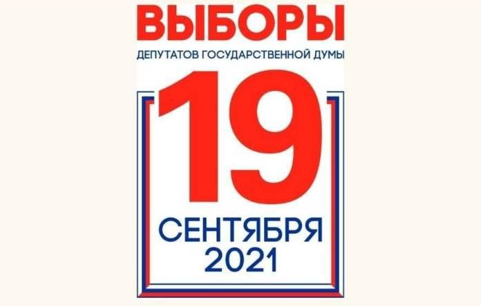 Рязанский губернатор призвал не допускать нарушений на выборах