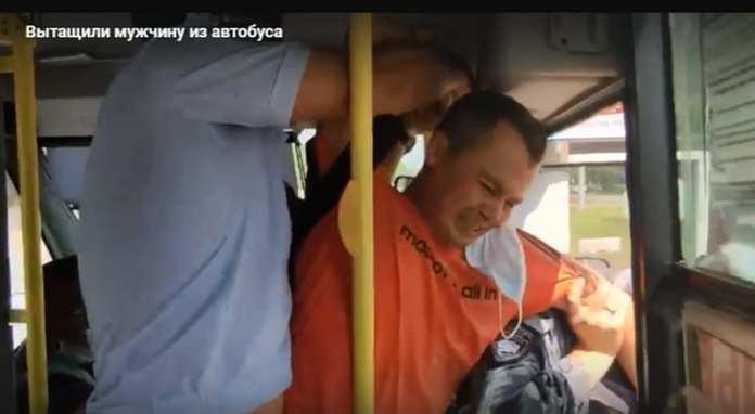 Полицейские силой вытащили мужчину из автобуса из-за маски