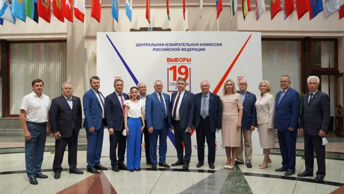 Центризбирком зарегистрировал список кандидатов от Партии пенсионеров на выборы в Госдуму