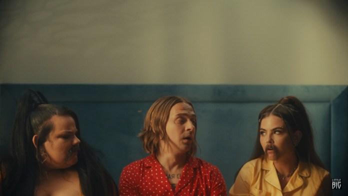 Little Big выпустили клип с победительницей Евровидения-2018