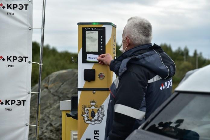 Под Рязанью открыли первую в регионе электрозарядную станцию