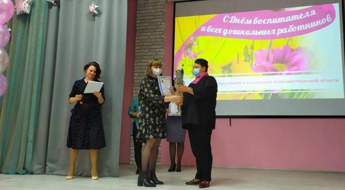 В Рязани наградили воспитателей и дошкольных работников