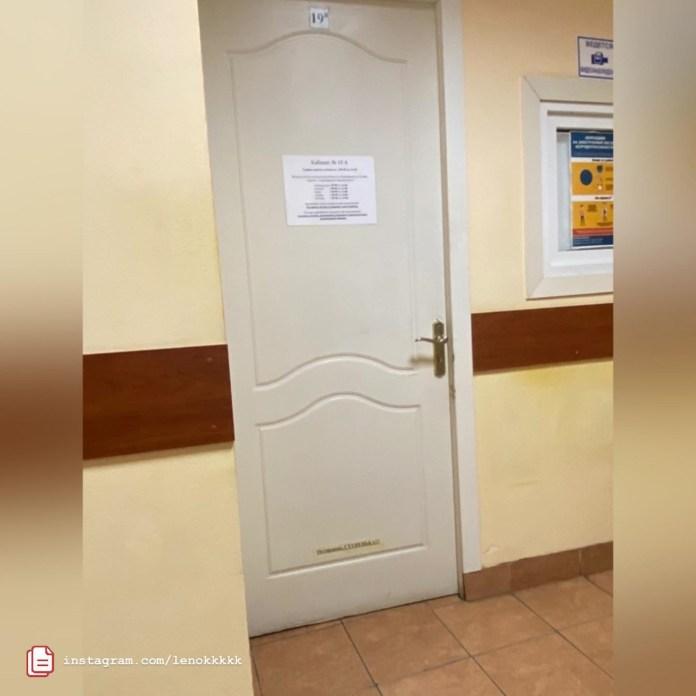 В женской консультации в Рязани обнаружили табличку для ползущих