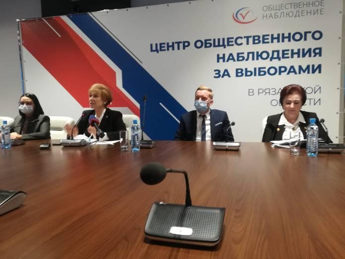 В Рязани презентовали Центр общественного наблюдения за выборами