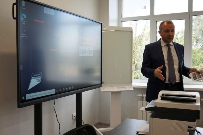Центр повышения профмастерства педагогов открылся в Рязани