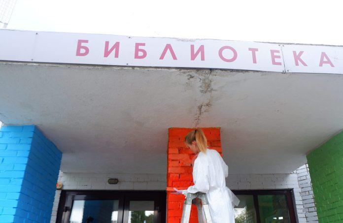 Рязанцы раскрасили стены библиотекив Дашково-Песочне
