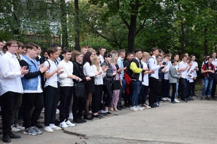 Школьник и студенты получили поздравления с Днём знаний от Рязанской НПК