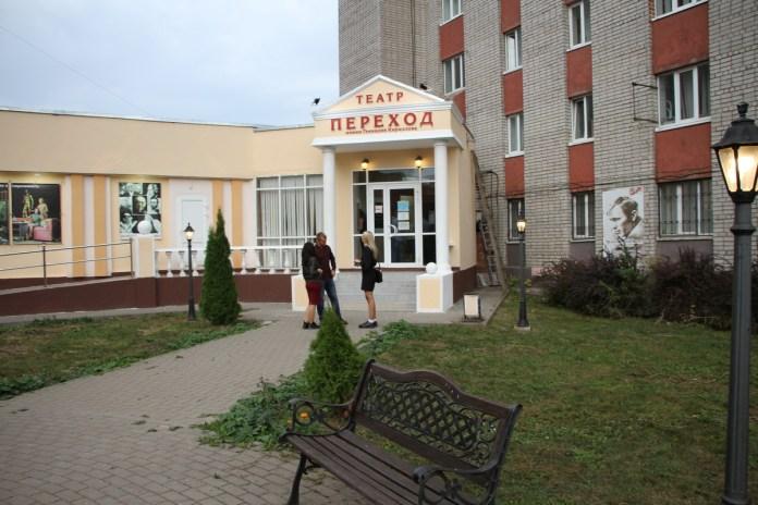 Театру РГУ «Переход» присвоят имя Геннадия Кириллова