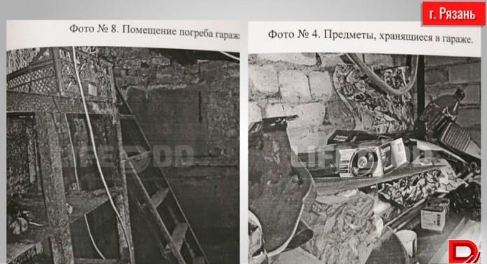 Мужа пропавшей рязанки Елены Логуновой не волнует, где находится его жена