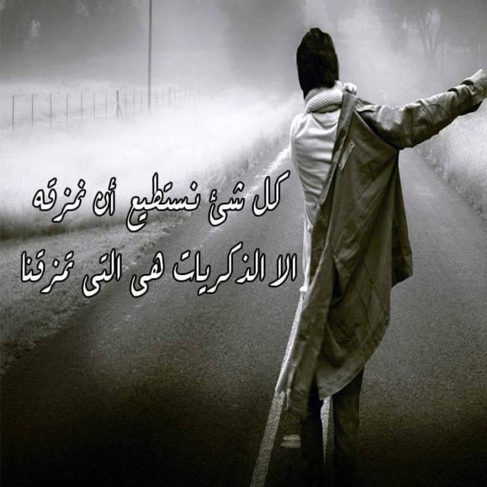 Image result for صور حصرية للقلوب المجروحة , عبارات حزن مؤلمة