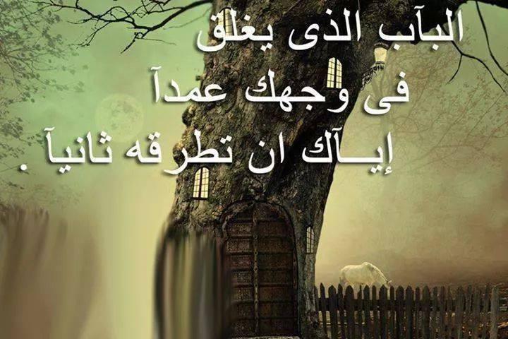 عبارات عن الكبرياء وعزة النفس قصيره ما قيل في عزه النفس