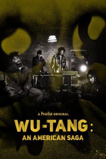 Сериал Wu-Tang: Американская сага 1 сезон в HD 720 - 1080 ...